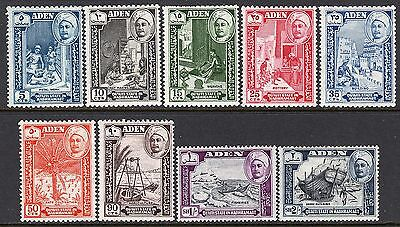 Aden (Hadhramaut) 1955-63  to 2s SG29-38 (Missing 1s.25 SG37) M/Mint