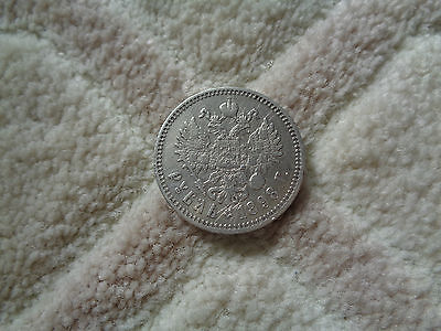 1898 ** Russia Rouble silver coin