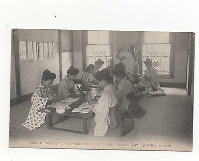 Dormitory Japanese Girls At Their Works,Reading Writing & Drawing Japan, RPPC