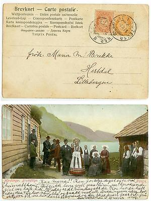 1906 Norway nicely franked postcard - likely Sc 48 and 49 - cover