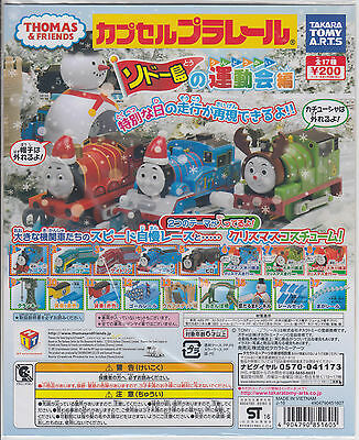 Thomas Capsule Plarail Sports Day in Sodor Island Complete Set (17)