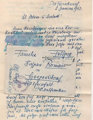 1943 German Army, France - Carriedout of course, Feldpost
