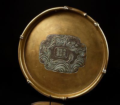 A Fine 19th Century Chinese 清朝 (Qing Dynasty) Bronze Tray - Inscribed.