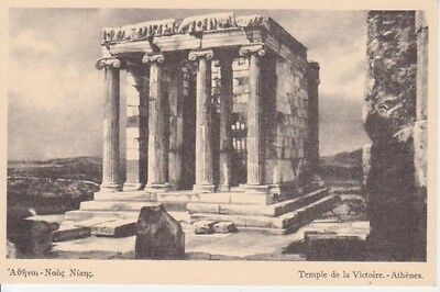 Athen Victoire-Tempel ngl 77.810