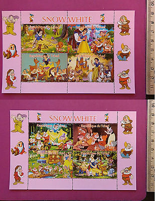 TCHAD 2015 SNOW WHITE perf. 4 Value Sheetlet MINT NH Disney Animation