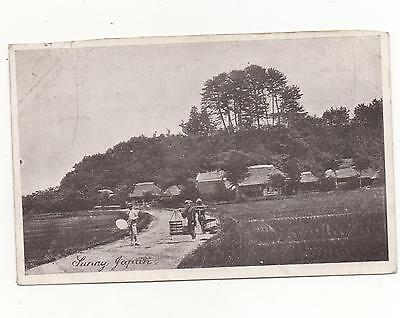 Sunny Japan PPC 1905 Yes & No Series 1905
