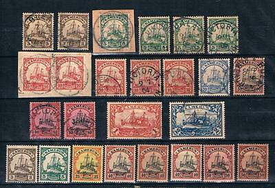 Cameroun German Occup. 1900 Yacht USED & MH Lot includ#16,17 Kamerun Cameroon