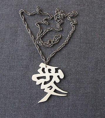 Vintage Chinese Letter Creamy Plastic Huge Pendant W/ Silvered Metal Chain Strap