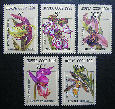 Russia 1991 #5994-5998 MNH OG Russian USSR Lady's Slipper Orchids Set $4.00!!