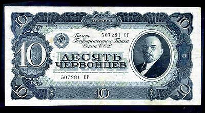 Russia. Ten Chervontsev, 507281, 1937. Good Fine or better.