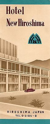 1957 (?) Leaflet: HOTEL NEW HIIROSHIMA, FIRST HOTEL TO OPEN AFTER WWII A-BOMB