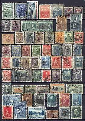 Greece Griechenland USED Stamps Lot 01