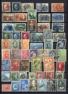 Greece Griechenland USED Stamps Lot 02