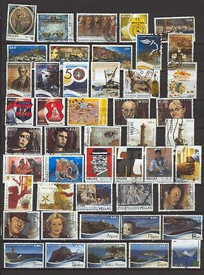 Greece Griechenland USED Stamps Lot 07