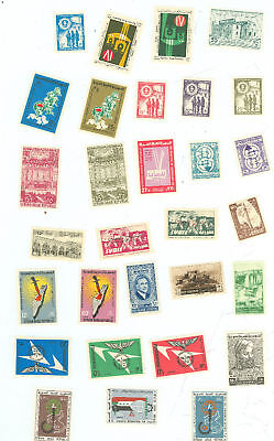 Syria Stamp Lot 30 Dif. 80//516  Mint