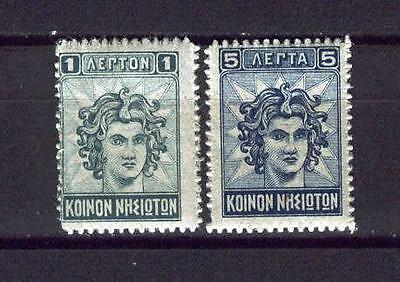 Greece Griechenland Dodecanese 1912 Community of the Islanders - 2 stamps MNH