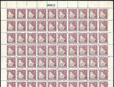 Zimbabwe 1981/90 Sheet of (100) x 1c Revenue stamps with Variety (**)