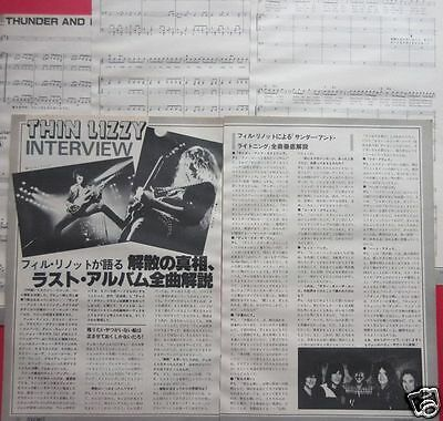 Thin Lizzy Phil Lynott Thunder And Lightning 1983 Clipping Japan Rf 6A 9Page