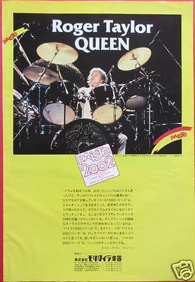 Roger Taylor Paiste 2002 Advert Queen 1983 Clipping Japan Magazine Rf 6A