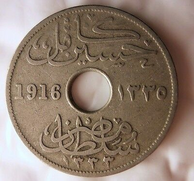 1916 H EGYPT 10 MILLIEMES - Uncommon Quality Islamic Coin - Lot #D2