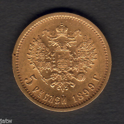 Russia. 1899 Gold 5 Roubles..  Much Lustre..  gEF