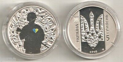 "Ukraine - 5 Hryven 2016 Coin UNC, ""Ukraine Begins with You"""