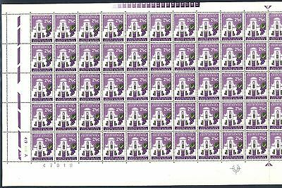 South Africa 1971 First Definitive Reprint Sheet of (100) x 2 1/2c stamps (**)