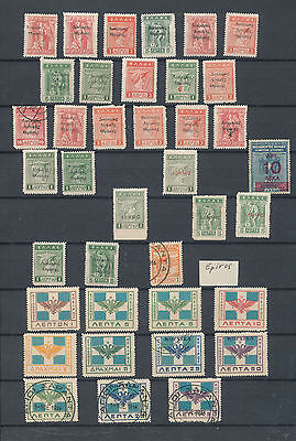GREECE Overprints Epirus Early Mint&Used(38 Stamps) KS6067