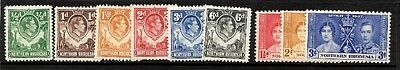 Northern Rhodesia -- King George VI issues MNH/MM