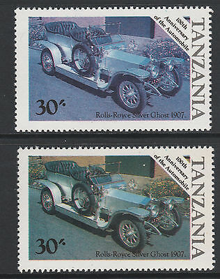 Tanzania (27) 1986 Motoring Rolls Royce Cars 30s YELLOW OMITTED plus normal mnh