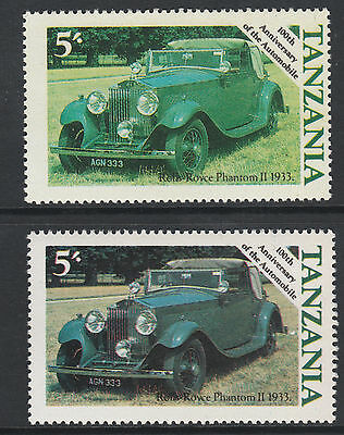 Tanzania (29) 1986 Motoring Rolls Royce Cars 5s RED OMITTED plus normal mnh
