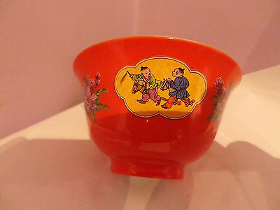 Superb Japanese Peach Bowl With Flowers & Oriental Scene Design Limited Edition