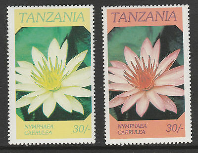Tanzania (39) 1986 Flowers 30s RED OMITTED plus normal both mnh SG 477var