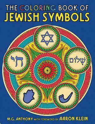 The Coloring Book of Jewish Symbols by M.G. Anthony (English) Paperback Book Fre