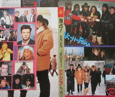 BON JOVI in RUSSIA 1989 STICKER & 6PAGE CLIPPINGS JAPAN MAGAZINE IR 3A