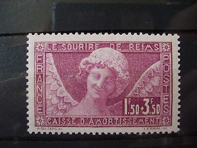 France Timbre N° 256 Sourire De Reims Neuf Gomme Sans Charniere Ni Trace