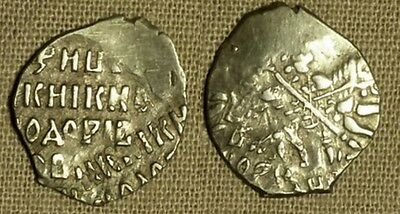 "Errors - Russia : Early Silver ""Wire"" Money Double struck With An Offset G1051"
