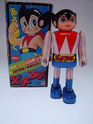 """Gs Japan Heroes """"name ?, Manufactor ?"""", Wind Up, Japan, Nearly New/good Box !"""