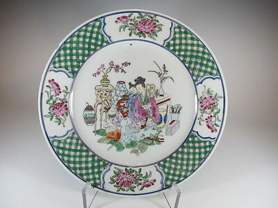 Antique Chinese Porcelain Plate - D6442