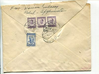 Afghanistan air mail cover to Russia 1957