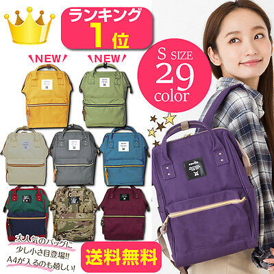 anello Mini Backpack DayPack Canvas School Travel Kids Children Bag Many Colors
