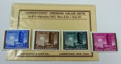1961 Afghanistan UN Building stamps lot of 4 MNH