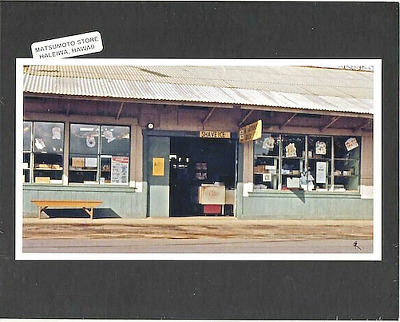 """Matsumoto Shave Ice Store  Haleiwa, N.oahu 1974 Giclee Photograph On 8X10"""" Mat"""
