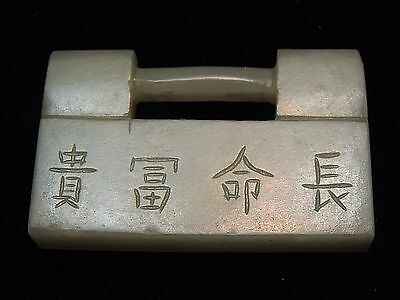 Fine Hand-Carved Chinese Jade Pendant