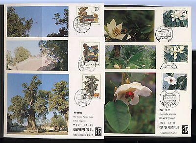 China 1983 / 1986 Tomb Yellow Emperor + Magnolias Cards Sets Mint