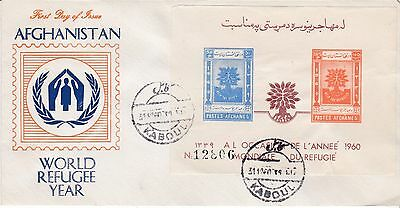 First day cover, Afghanistan, World Refugee Year S/S (Sc #470-1, reversed), 1960