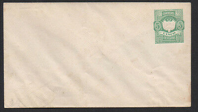 Peru mint 5c green postal stationry envelope.