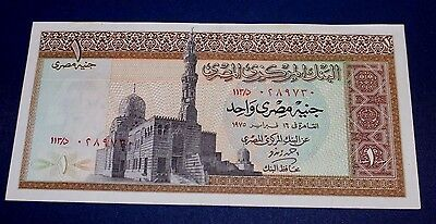1975 Central Bank Of Egypt 1 Pound Banknote UNCIRCULATED