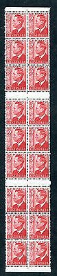 AUSTRALIA. 1951 GEORGE VI 3d red BOOKLET PANES STRIP OF 18 WITH GUTTERS. MINT.