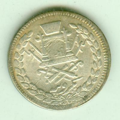 Afghanistan Silver 1897 Rupee-Lot A4